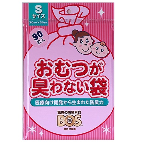 【数量限定】<br>おむつが臭わない袋 BOS ベビー用 Sサイズ 90枚入