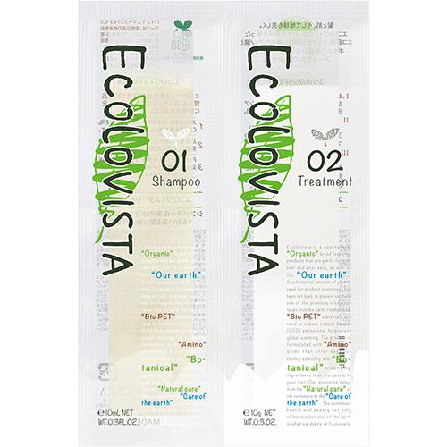 EcoLOVISTA (エコロヴィスタ) シャンプー&トリートメント お試し