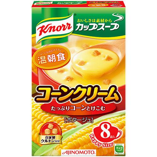 [味の素]<br>クノール カップスープ コーンクリーム 8袋入<br>【お1人様6個まで】