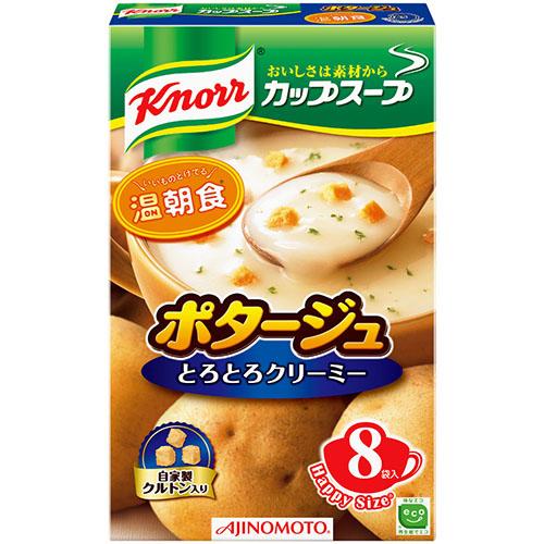 [味の素]<br>クノール カップスープ ポタージュ 8袋入<br>【お1人様6個まで】