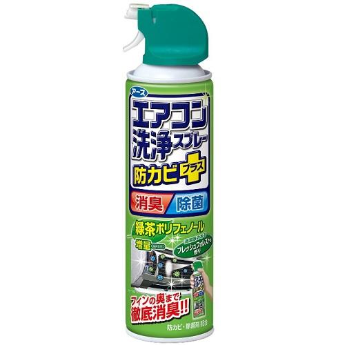 [アース製薬]<br>エアコン洗浄スプレー 防カビプラス フレッシュフォレストの香り 420ml