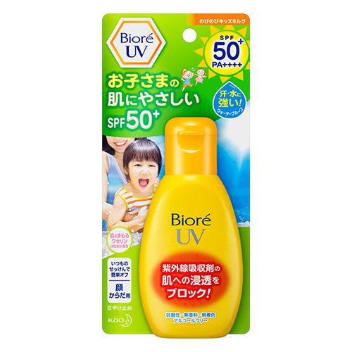 [花王]<br>ビオレ さらさらUV のびのびキッズミルク 90g