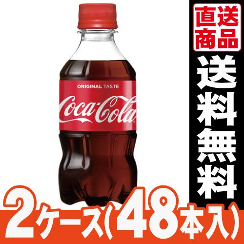 ■代引き不可■<br>[コカコーラ]<br>コカコーラ 300ml<br>【2ケース(48本入)】<br>同梱不可キャンセル不可[送料無料]