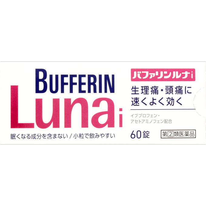 【第(2)類医薬品】【セ税】<br>[ライオン]<br>バファリンルナi 60錠