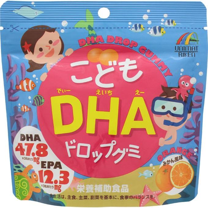 [ユニマットリケン]<br>こどもDHAドロップグミ 82g 90粒/サプリ/成長期/栄養補助