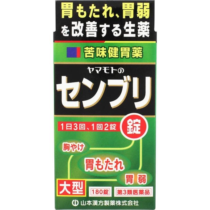 【第3類医薬品】<br>[山本漢方製薬]<br>センブリ錠 180錠