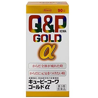 【第3類医薬品】<br>[興和]<br>キューピーコーワゴールドα 90錠