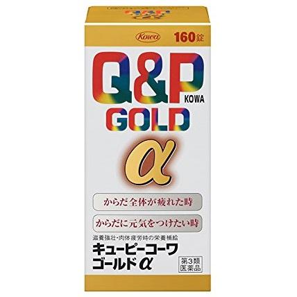 【第3類医薬品】<br>[興和]<br>キューピーコーワゴールドα 160錠