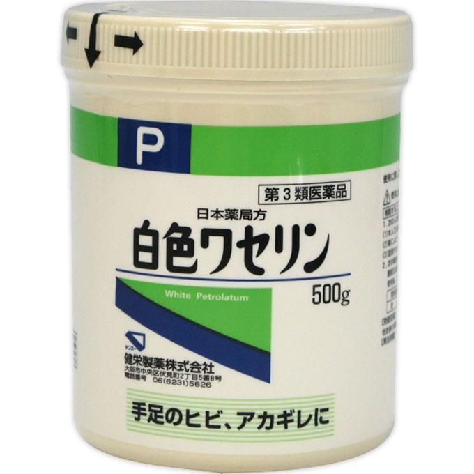 【第3類医薬品】<br>[健栄製薬]<br>日本薬局方 白色ワセリン ソフト 500g