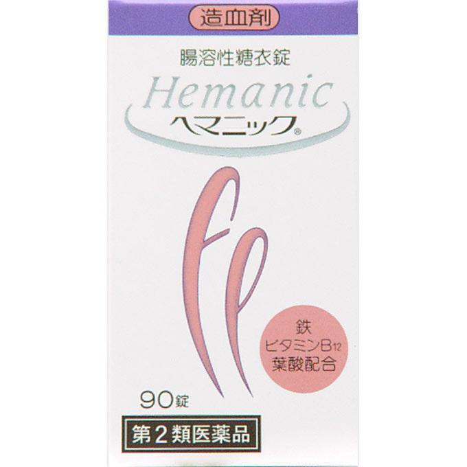 【第2類医薬品】<br>[全薬工業]<br>ヘマニック 90錠