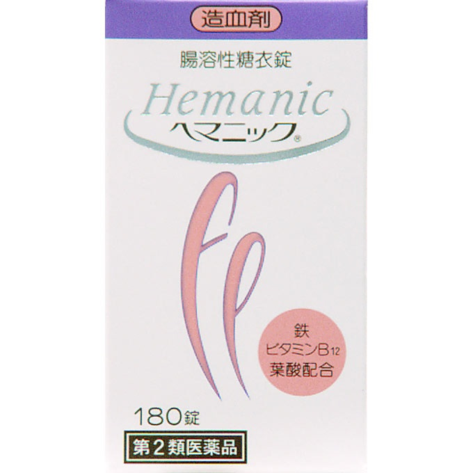 【第2類医薬品】<br>[全薬工業]<br>ヘマニック 180錠