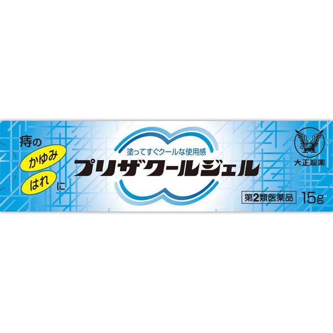 【第2類医薬品】<br>[大正製薬]<br>プリザクールジェル 15g