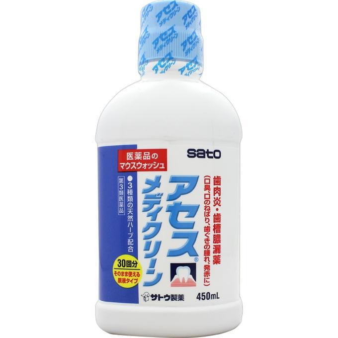 【第3類医薬品】<br>[佐藤製薬]<br>アセス メディクリーン 450ml
