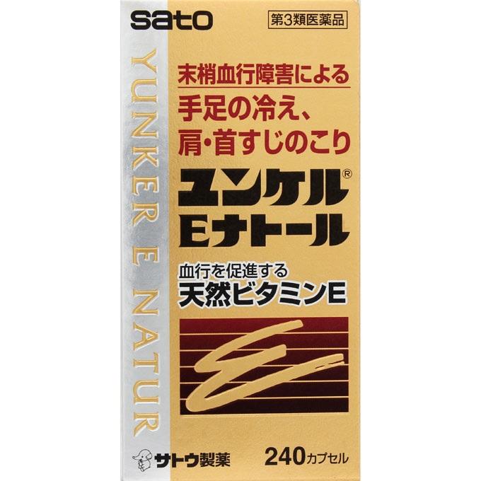 【第3類医薬品】<br>[佐藤製薬]<br>ユンケルEナトール 240カプセル