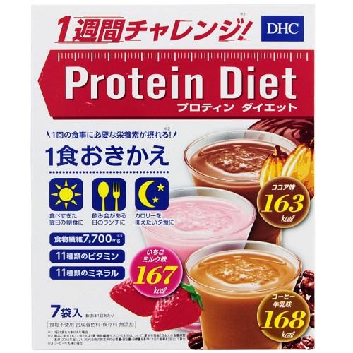 [DHC]<br>プロティンダイエット 7袋入
