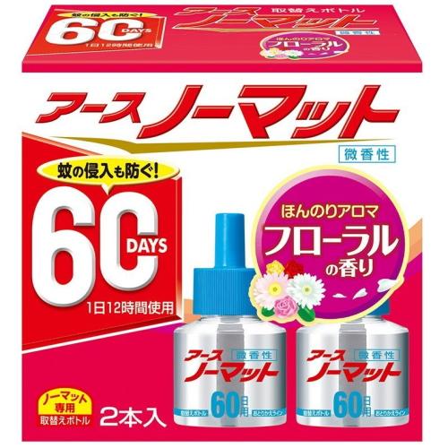 アースノーマット 取替えボトル60日用 微香性 2本入