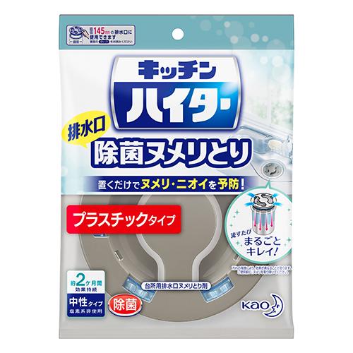 [花王]<br>キッチンハイター 除菌ヌメリとり 本体 プラスチックタイプ 1個<br>【おひとり様3個まで】