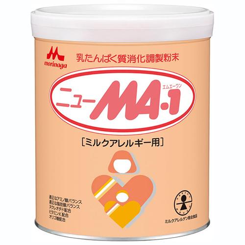 【数量限定】<br>[森永乳業]<br>ニューMA-1 (ミルクアレルギー用) 800g