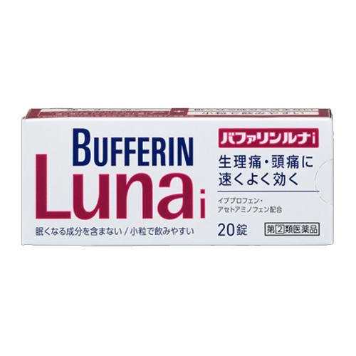 【第(2)類医薬品】【セ税】<br>[ライオン]<br>バファリンルナi 20錠