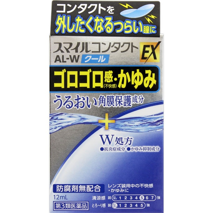 【第3類医薬品】<br>[ライオン]<br>スマイルコンタクト AL-Wクール 12ml