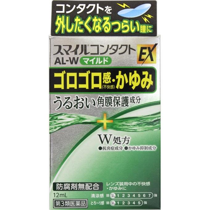 【第3類医薬品】<br>[ライオン]<br>スマイルコンタクト AL-Wマイルド 12ml