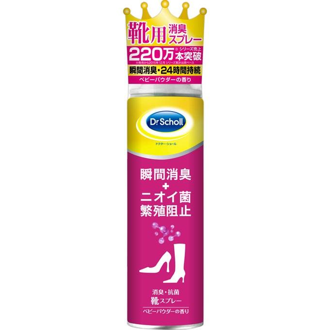 ドクター・ショール 消臭・抗菌 靴スプレー ベビーパウダーの香り 150mL