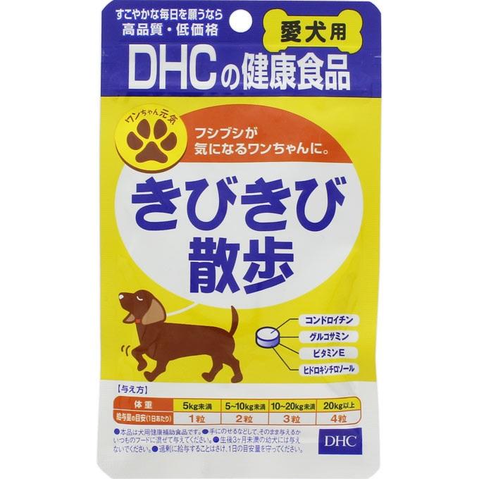 [DHC]<br>愛犬用きびきび散歩 60粒