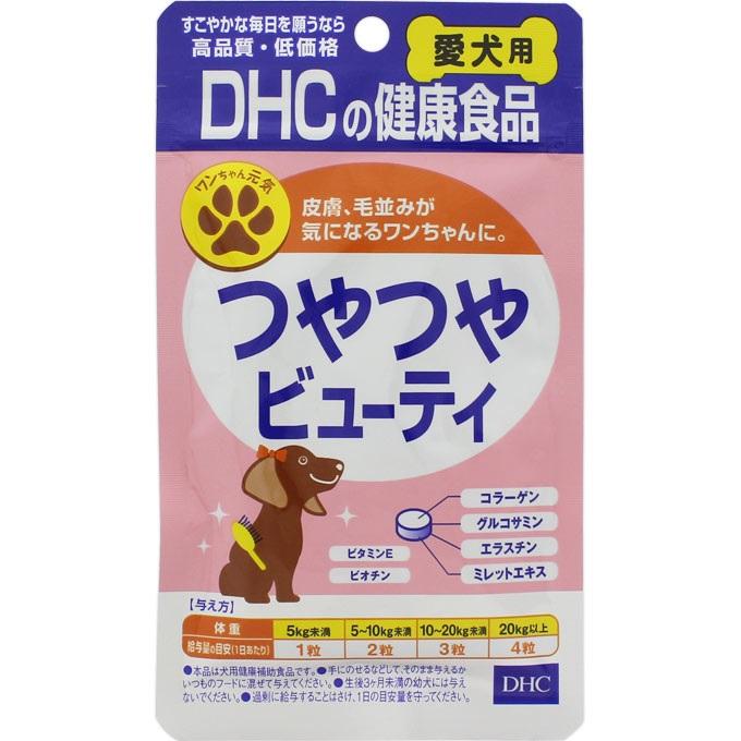 [DHC]<br>愛犬用つやつやビューティ 60粒