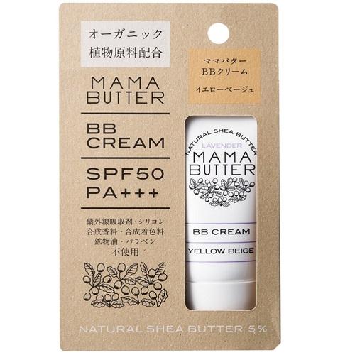 ママバター BBクリーム イエローベージュ 30g