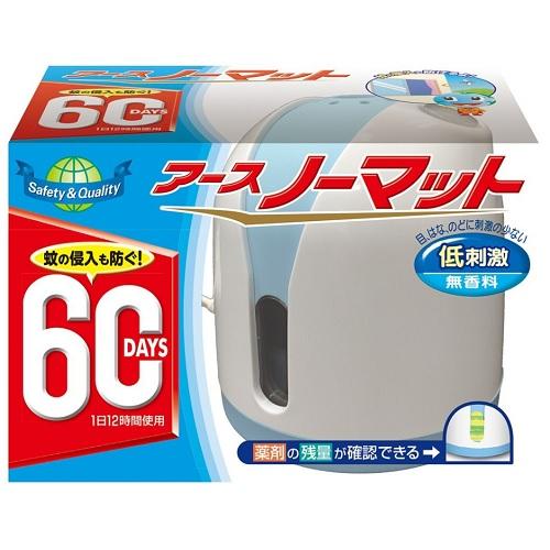 アースノーマット60日セットホワイトブルー1セット