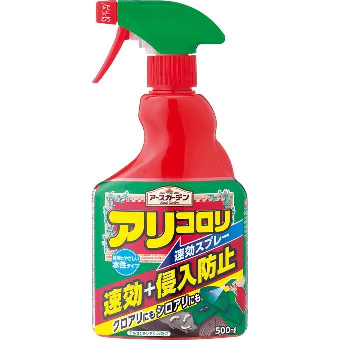 [アース製薬]<br>アースガーデン アリコロリ 速効スプレー 500ml