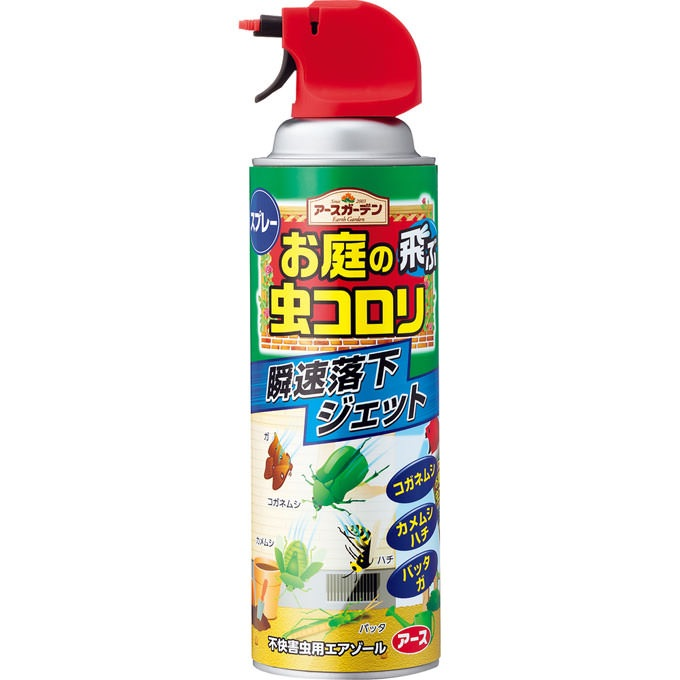[アース製薬]<br>アースガーデン お庭の飛ぶ虫コロリ 瞬速落下ジェット 480ml