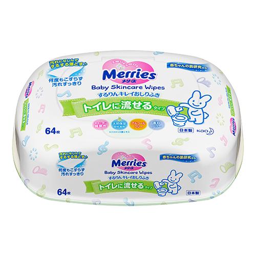 [花王]<br>メリーズ するりんキレイおしりふき トイレに流せるタイプ 本体 64枚入