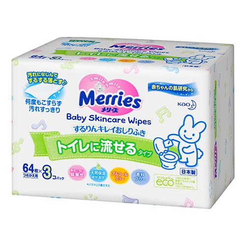 [花王]<br>メリーズ するりんキレイおしりふき トイレに流せるタイプ 64枚入×3個パック<br>【おひとり様3個まで】