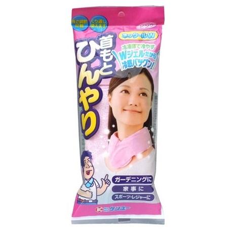 [ケンユー]<br>ネックールW ピンク