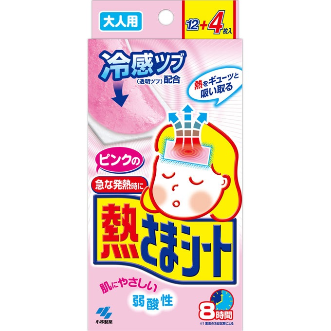 [小林製薬]<br>ピンクの熱さまシート 大人用 12+4枚入