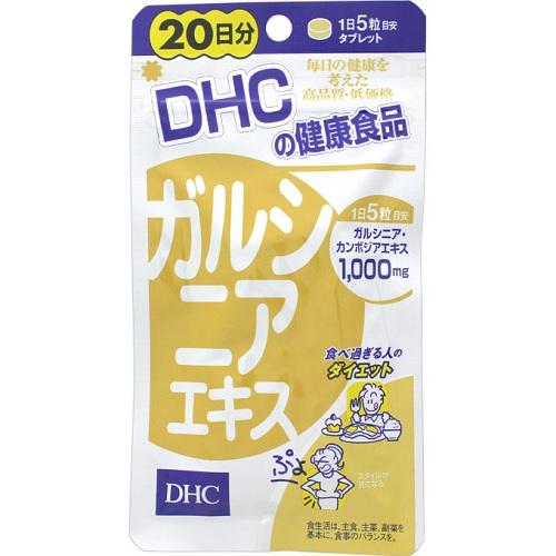 [DHC]<br>ガルシニアエキス 100粒 20日分