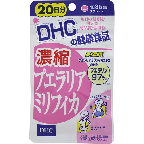 [DHC]<br>濃縮プエラリアミリフィカ 60粒 20日分