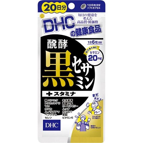 [DHC]<br>醗酵黒セサミン+スタミナ 120粒 20日分