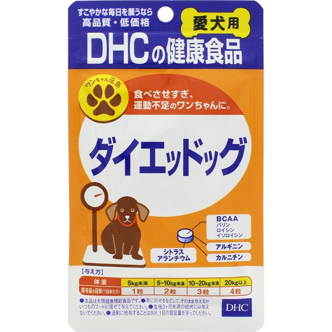 [DHC]<br>愛犬用ダイエッドッグ 60粒