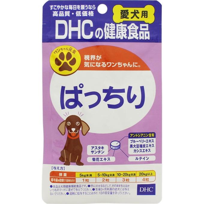 [DHC]<br>愛犬用ぱっちり 60粒