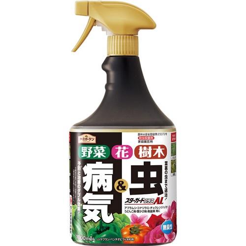 [アース製薬]<br>アースガーデン スターガードプラスAL 野菜・花・樹木の虫&病気 1000ml