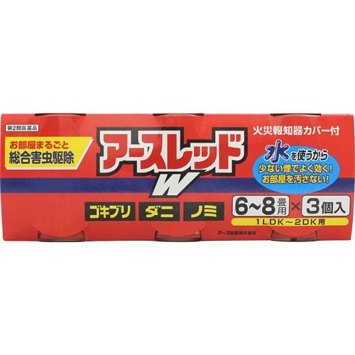【第2類医薬品】<br>[アース製薬]<br>アースレッドW 6-8畳用 10g×3個パック