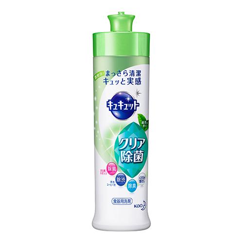 [花王]<br>キュキュット クリア除菌 緑茶の香り 本体 240ml<br>【おひとり様3個まで】