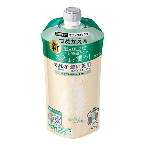 [花王]<br>ビオレu 潤い美肌ボディウォッシュ ベルガモット&ハーブの香り 詰替え 340ml