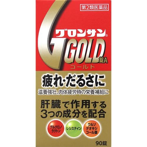 【第2類医薬品】<br>[ライオン]<br>グロンサンゴールド錠A 90錠
