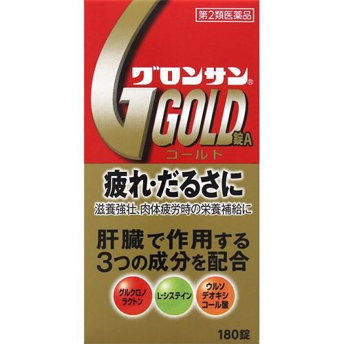 【第2類医薬品】<br>[ライオン]<br>グロンサンゴールド錠A 180錠