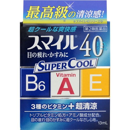 【第2類医薬品】<br>[ライオン]<br>スマイル40EX クール 13mL