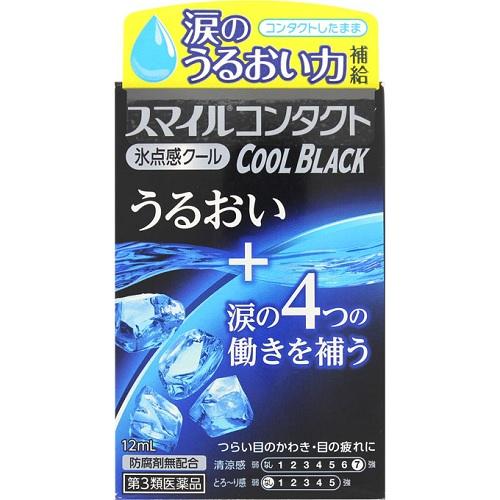 【第3類医薬品】<br>[ライオン]<br>スマイルコンタクト クールブラック 12ml