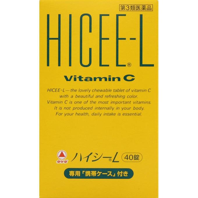 【第3類医薬品】<br>[タケダ]<br>ハイシーL 40錠